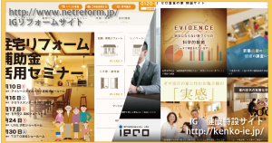 【株式会社アイジーコンサルティング様】ホームページ公開情報(2サイト)
