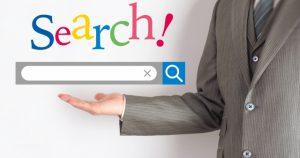 11月の検索ワード