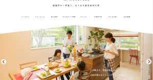 NEW!! 彩暮様サイト公開