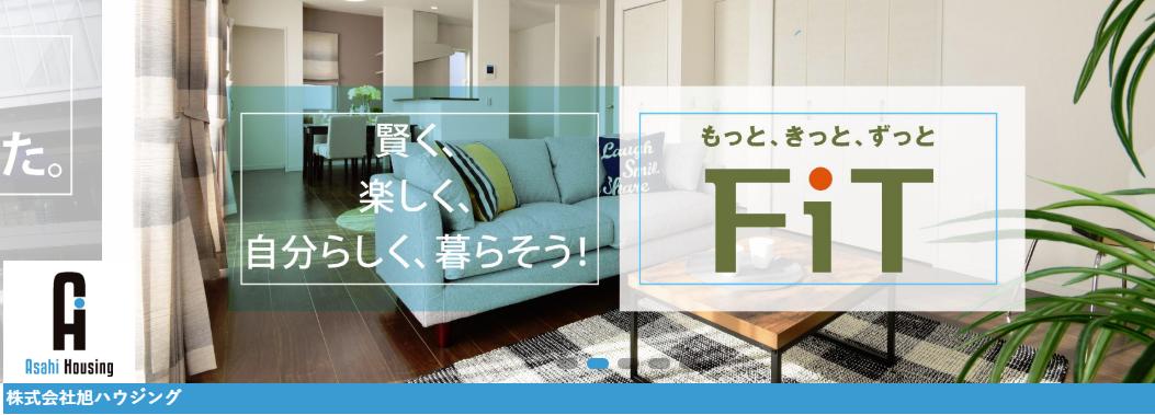asahi housing