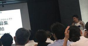 モデルハウス民泊運用プロジェクト説明会【東京会場第一弾】