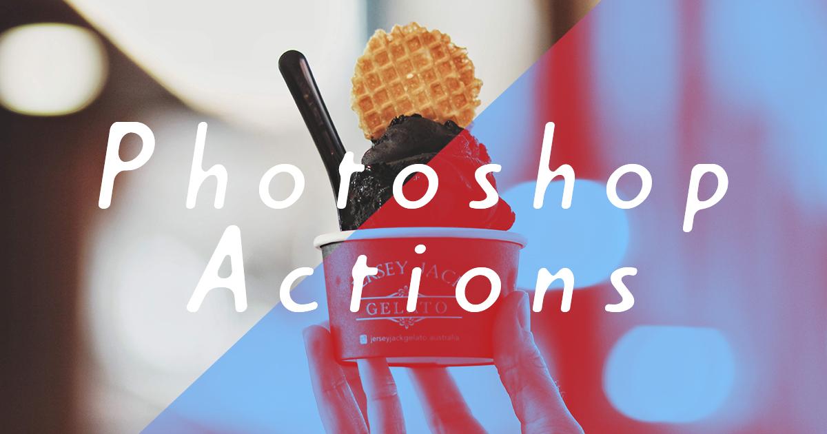 海外産のPhotoshopアクションをエラー回避して使う方法&おすすめアクション3選