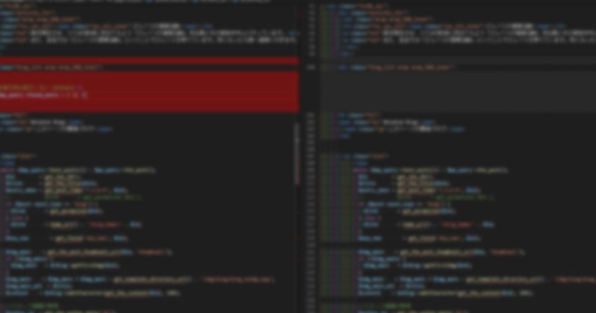 VS Codeで差分(diff)を検証!