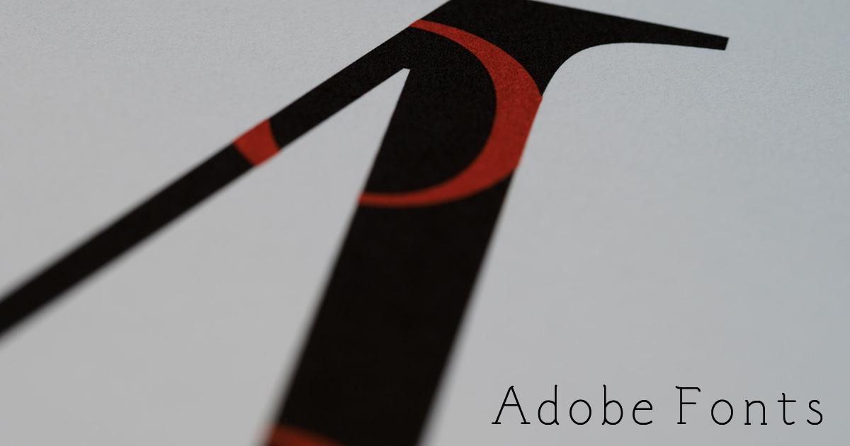 Adobe Fontsに新しく追加された日本語フォント!