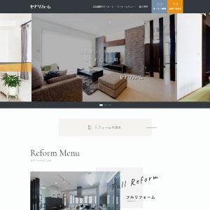 広島建設株式会社様(リフォームサイト)