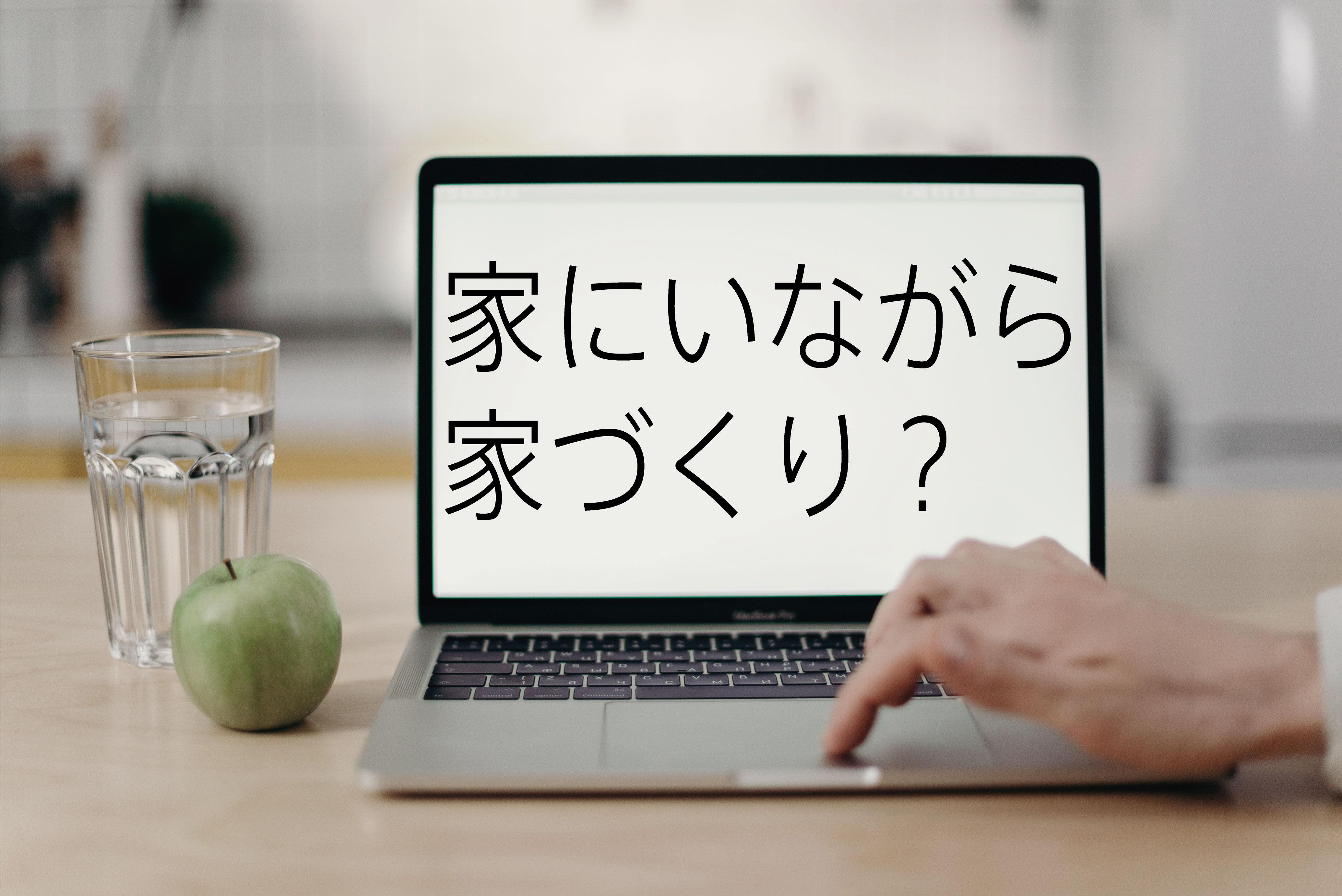 【デンタツ2020年5月号 配信のお知らせ】