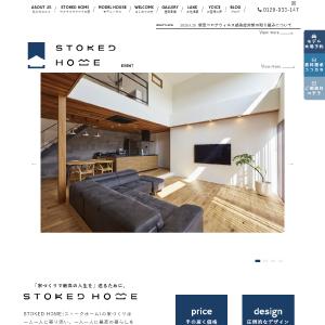 株式会社タカオホームソリューションズ様(注文住宅ブランドサイト)