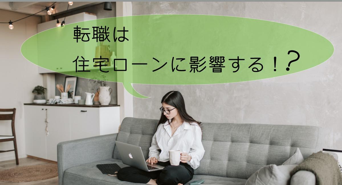【デンタツ2020年9月号 配信のお知らせ】
