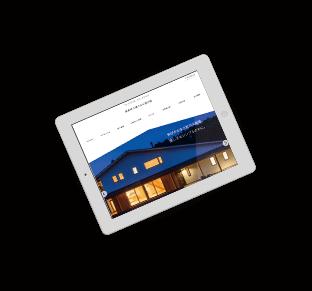 建築業界のホームページ制作1000本以上の実績